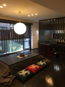 Asakusa House