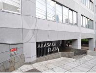 Akasaka Plaza Pecsrealty