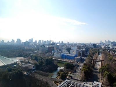 Kitanomaru Square The Terrace